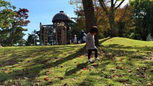 レクリエーション公園