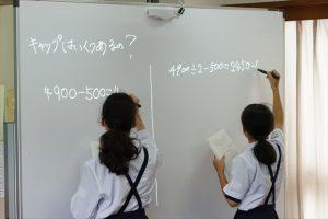 ICTを活用した授業風景